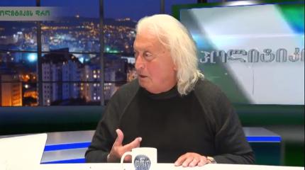 პოლიტოლოგი ჰამლეტ ჭიპაშვილი