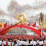 ჩინეთის კომუნისტური პარტიის მიერ 100 წლის განმავლობაში მიღწეულის თაობაზე